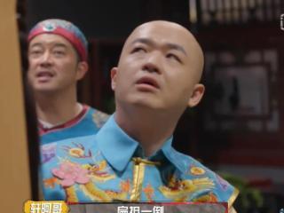 """《萌探探探案》杨迪聪明了,杨紫成""""人精"""",沙溢成""""傻""""溢 萌探探探案"""