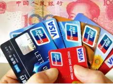 信用卡的额度可以提现吗?能直接转到微信吗? 问答,信用卡取现,信用卡额度提现