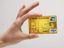 你知道怎么计算邮政银行信用卡分期的利息吗? 资讯,邮政银行信用卡分期,信用卡分期怎么算利息