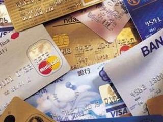 信用卡的这几种划算还款你知道吗? 优惠,信用卡还款,省钱小知识
