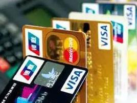 哪些银行的网上银行卡更容易申请?可以详细解答一下吗? 问答,网上银行卡,网上银行卡申请方式