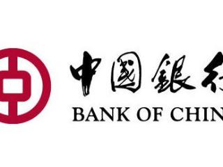 """中国银行支付方式全面升级,推出""""二维码支付"""" 资讯,中国银行支付方式升级,中国银行二维码支付"""