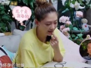 陈小春回忆被应采儿打哭,谢娜一脸不相信:你把他打哭了 妻子的浪漫旅行