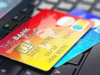 招商银行为什么会拒绝交易?有哪些原因呢? 资讯,招商银行信用卡,信用卡拒绝交易
