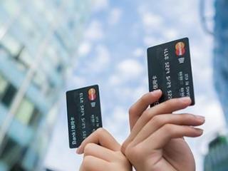 平安淘宝联名卡优惠多多,但不要忘了每月的还款日期了 技巧,信用卡还款,平安淘宝联名卡