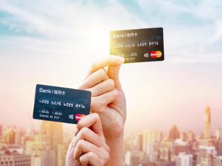 用卡习惯影响信用卡的提额,不好的信用卡用卡习惯有哪些呢? 问答,信用卡额度,信用卡提额