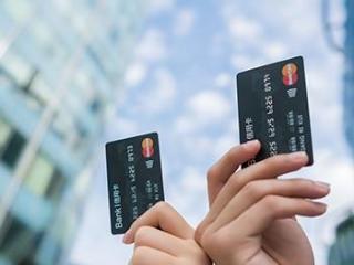 信用卡使用不当产生安全问题,被封卡了的原因你可知道 安全,信用卡封卡,信用卡封卡原因