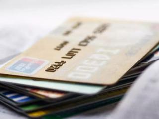 拥有大额度信用卡的四个技巧,你学会了吗? 优惠,信用卡提额,信用卡小知识