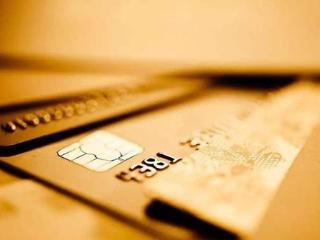 你知道怎么解除浦发银行的自动扣款吗?今天教你几招 优惠,信用卡自动扣款,自动扣款解除方法