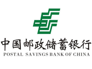申请邮政储蓄银行信用卡的条件你知道吗? 资讯,邮政银行,信用卡申请