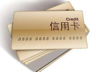 大学生可以申请信用卡吗,没有任何收入来源可以申请吗 技巧,信用卡申请的条件,信用卡申请面签,大学生如何申请信用卡