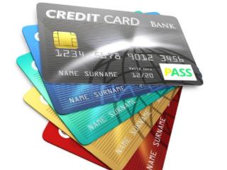 信用卡止付之后必须要全额还款吗? 问答,信用卡,信用卡止付,信用卡止付的后果