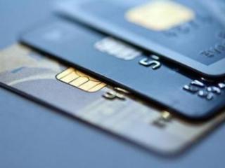 信用卡如果被发卡银行封卡,解封信用卡会需要查个人征信吗? 安全,信用卡解封,个人征信
