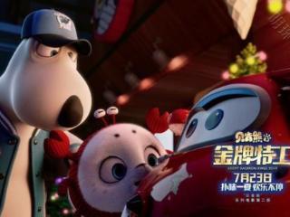 """《贝肯熊2:金牌特工》发布""""萌情版""""预告 贝肯熊2:金牌特工"""