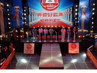 《环球好歌声·唱响中国梦》全国试音河南赛区召开 唱响中国梦