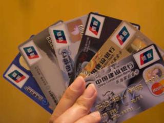 如何有效快速的激活中国建设银行卡,有什么小技巧吗? 技巧,建设银行信用卡激活,如何激活建设银行卡