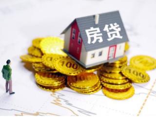 买房签完合同就完事了,发现贷款被银行拒贷,该怎么办 攻略,房贷被拒怎么办,房贷被拒有哪些原因,房贷申请的条件