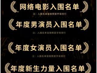 """""""金骨朵""""榜单:肖战能否赶超王一博,位居第一?朱一龙仅第6名 肖战"""