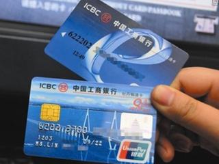 当银行卡丢失后大家知道该如何处理吗? 安全,银行卡丢失,银行卡丢失后怎么处理