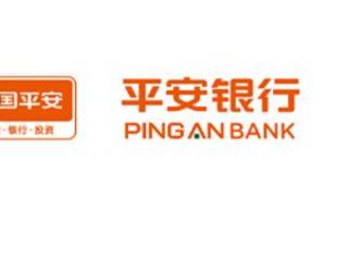想知道平安银行的信用卡有哪些提额技巧吗?其实很简单记得收藏嗷 技巧,平安银行提额技巧,平安银行怎么提升额度