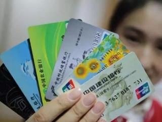查询信用卡最便捷的方式—手机查询,大家知道如何用手机查积分吗 积分,如何用手机查银行积分,怎样用手机查银行积分