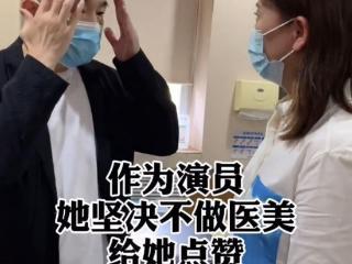 49岁闫学晶近况曝光,被建议做医美,本人却坚决拒绝了 闫学晶