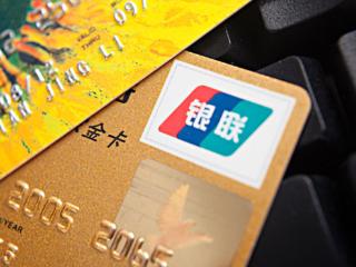 去柜台激活信用卡会被查征信吗? 问答,信用卡,信用卡柜台签到,柜台签到方法