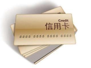在微信与支付宝上千万别用信用卡提现,银行一旦检测到后果很严重 技巧,信用卡提现技巧,信用卡在支付宝上提现