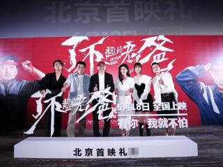 """电影《了不起的老爸》聚焦""""父子情""""主演王砚辉、张宥浩 了不起的老爸"""