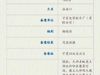 时隔9年,《画皮3》终于定了,赵薇、周迅、陈坤铁三角能否回归 画皮