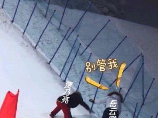 极限挑战终于播出了,贾乃亮为录制节目吃了三个月核桃,依然没用  极限挑战