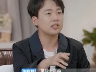 《心动的信号》杨颖:我十年前挺火的,现在还这么火 杨颖