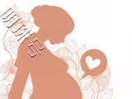 男人梦到自己怀孕稀奇吗?这有什么特殊寓意呢? 身体,梦到怀孕,孕妇