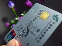 这四个方法,学会了让你轻松拥有大额信用卡! 资讯,信用卡额度,办理大额信用卡