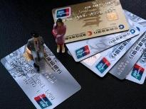 信用卡的积分有什么用呢?能兑换什么? 问答,信用卡的积分兑换,信用卡积分兑换礼品