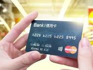 你知道怎么合理使用信用卡的优惠吗? 优惠,合理使用信用卡的优惠,信用卡使用优惠