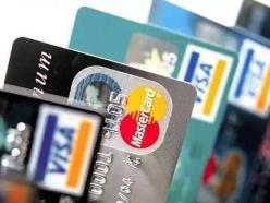 未激活的信用卡不注销会影响个人征信吗?为什么? 问答,信用卡注销,未激活的信用卡注销