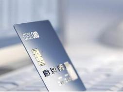 信用卡挂失后,怎么申请相关的保障服务? 问答,信用卡挂失,申请信用卡保障服务