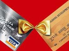 去哪家银行办信用卡最容易?哪家银行下卡速度最快? 问答,办信用卡,哪家银行办卡最容易