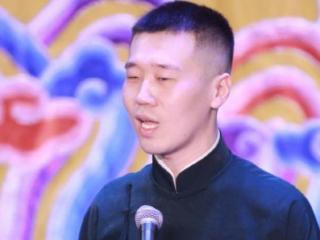 德云社杨九郎空降九队助演,网友:郭德纲没看错人 杨九郎