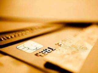招商魔兽世界联名信用卡消费有积分吗?积分规则是怎么样的? 积分,信用卡积分,积分规则