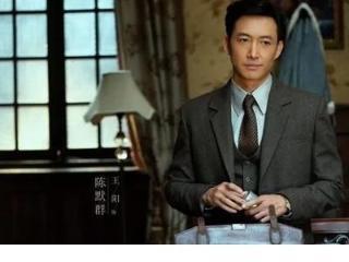 《叛逆者》大结局:陈默群最大杀手锏曝光,却成为自己的危机  叛逆者