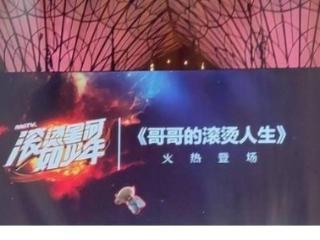 """男版""""浪姐""""强势来袭,刘德华成为最大惊喜,顶级阵容是最大保障 男版"""