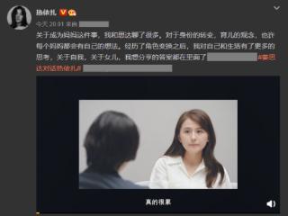 姜思达对话热依扎采访视频曝光 热依扎高调表白女儿 姜思达