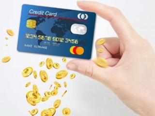 信用卡还款不小心多打个零,这笔溢缴款还能取出来吗? 技巧,信用卡溢缴款,信用卡溢缴款如何取出