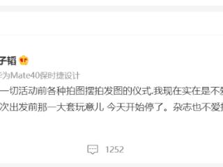 黄子韬回应妆发造型争议:不如给家人打个电话好好上课 黄子韬