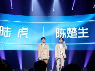 陈楚生陆虎《谁是宝藏歌手》揭名,王源感叹:多少人的青春啊 歌手