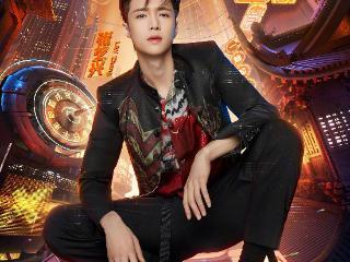 《这就是街舞》第四季导师海报,张艺兴王一博集结完毕,你期待谁 这就是街舞