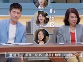 """杜海涛没有和秦岚""""抢""""《理智派生活》,真是可惜了 杜海涛没"""