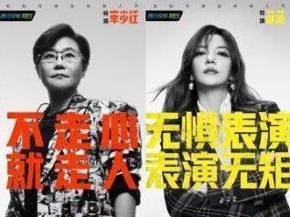 《演员请就位》蒋梦婕被字幕组强行打码,导致口碑直线下滑 演员请就位